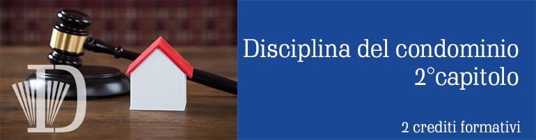 testata-disciplina-condominio-2