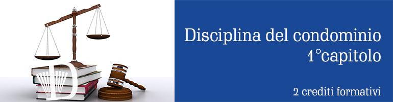 testata-disciplina-del-condominio-1